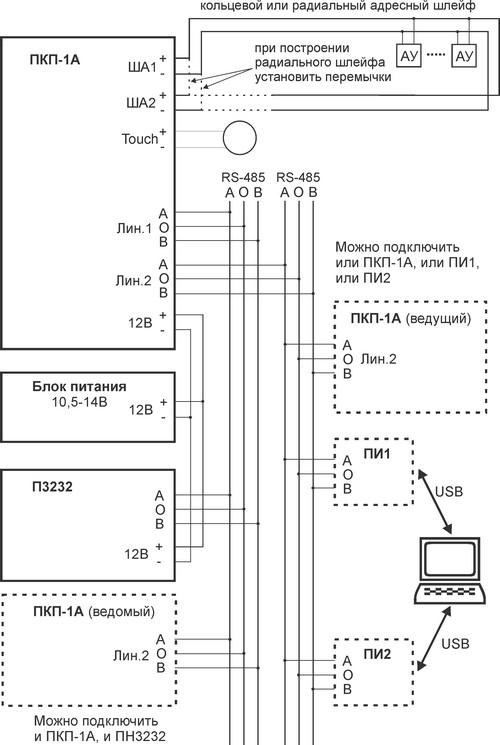 Схема подключения ПКП-1А,